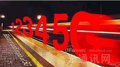 中国无线通信20年自主创新之路:从无到有 4G逆袭 5G做先驱!