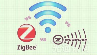 WiFi新标准HaLow与ZigBee、Z-Wave角逐物联网市场