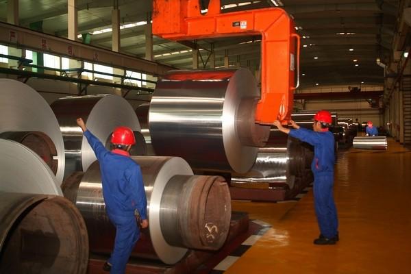 贵州新天力高精度铝箔首条生产线投产 总投资12亿元