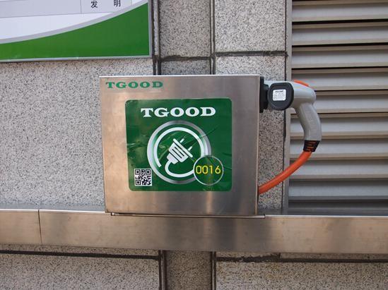 特来电:充电项目落户青岛 将建200个充电站