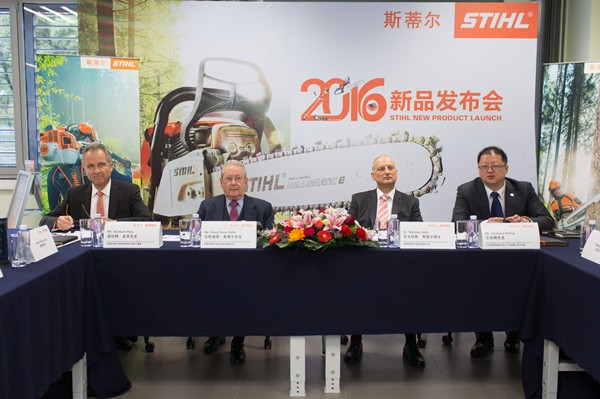 斯蒂尔重磅推出以锂电池为动力的系列产品