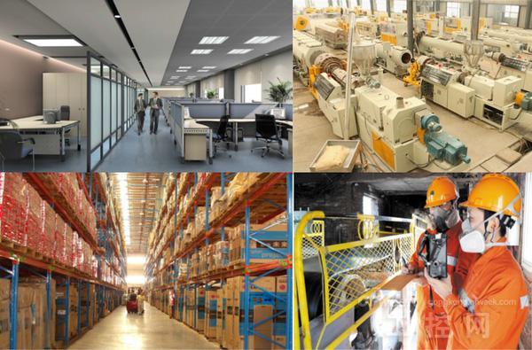无线智能工厂