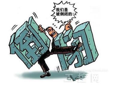 上财经济学院院长田国强:制造业正迎来企业大规模倒闭潮