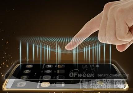 回顾CES2016 最先进的传感技术和最前沿的传感器产品