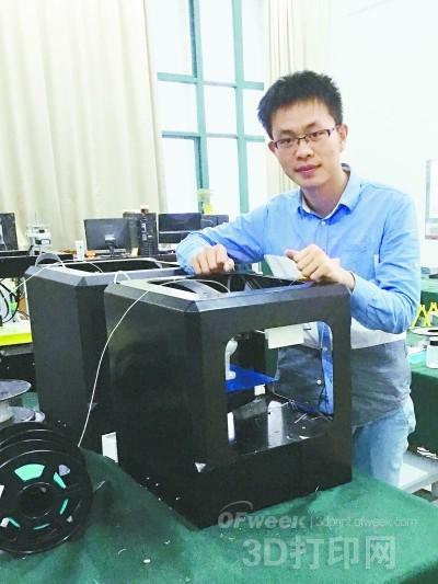 武汉大学生团队造出特色3D打印机