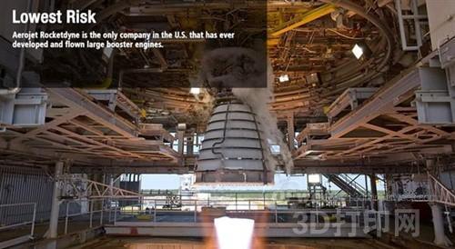 Aerojet将为美国空军制订3D打印发动机部件检验标准