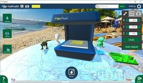 重磅:日本新推世界首款声控3D打印机