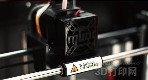 mbot3d推出升级版Grid II+ 3D打印机
