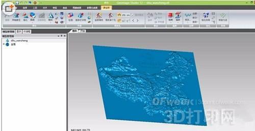 迄今最大3D打印可亮灯定制地图亮相