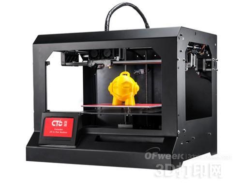 珠海西通两款新型3D打印机亮相CES 2016