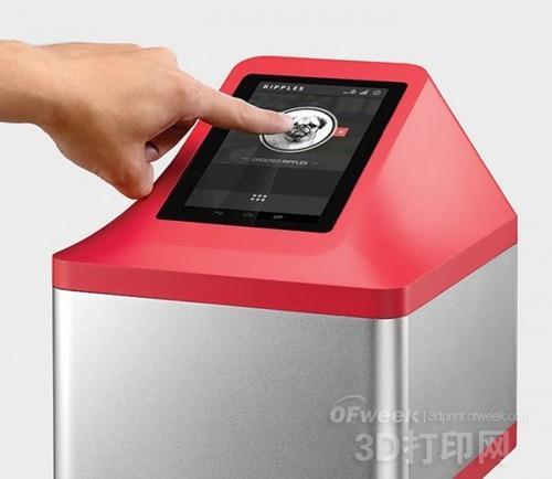 最新技术:可将人像照3D打印成咖啡拉花