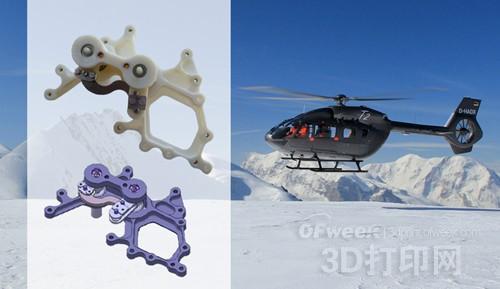 3D打印协助空客完成新雨刷系统制作