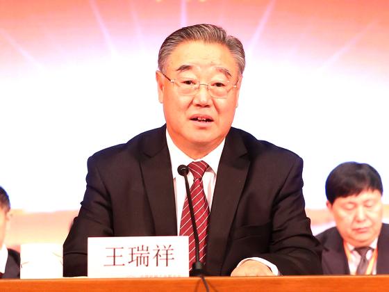 中国机械工业联合会会长王瑞祥
