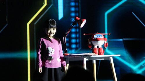 打造家庭智能心生态 奥飞推三款机器人