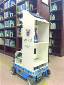 智能图书盘点机器人