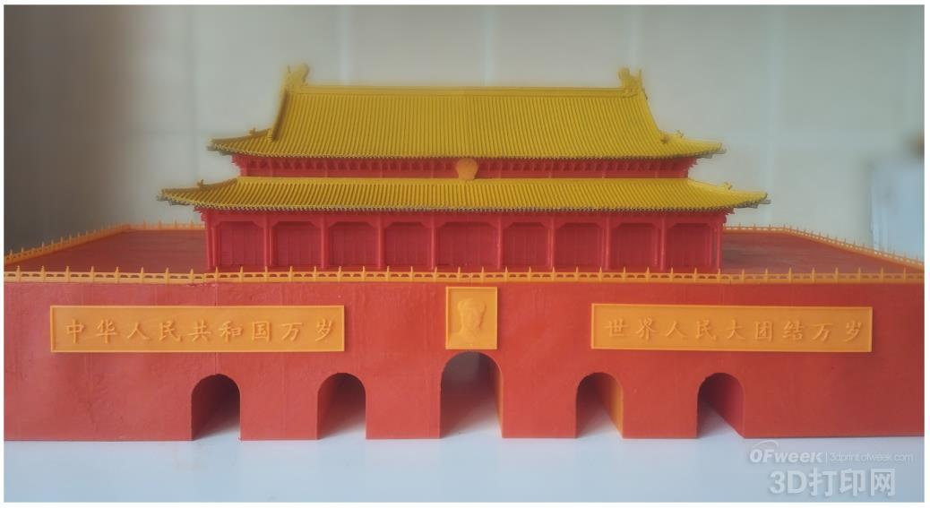 3D打印出来的天安门