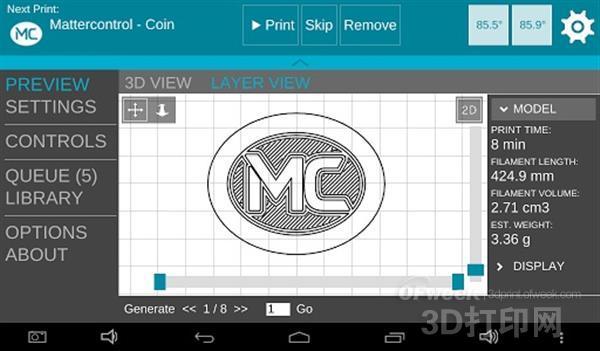 美公司:3D打印机控制台平板电脑强势出击!