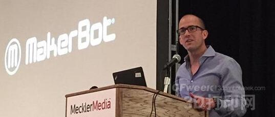 Makerbot公司新CEO Jonathan Jaglom