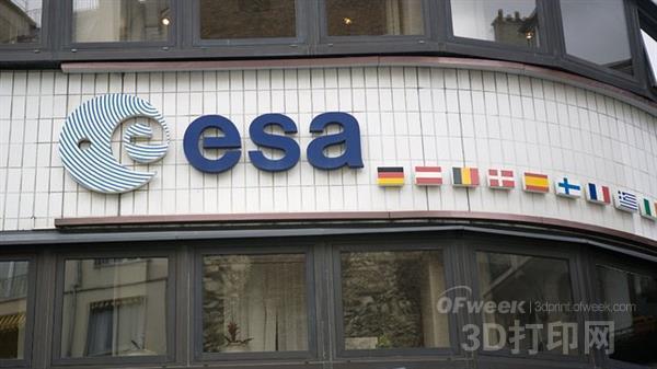 欧洲航天局打造空间站首台3D打印面包机