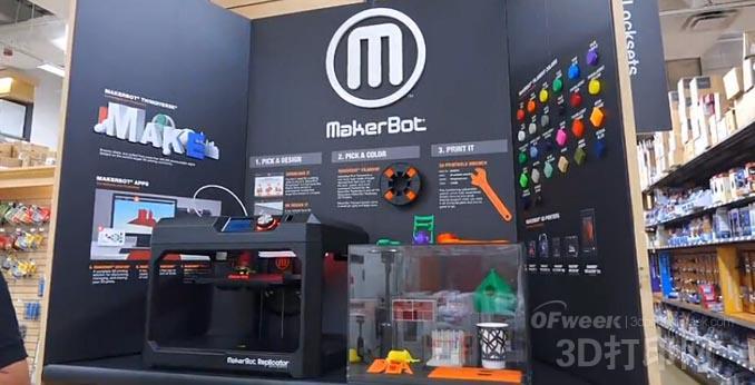 """一路走来:Makerbot从""""质量门""""到复兴之路"""
