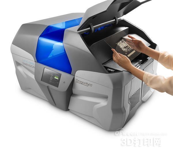 伟创力为电路板3D打印机DragonFly2020代工