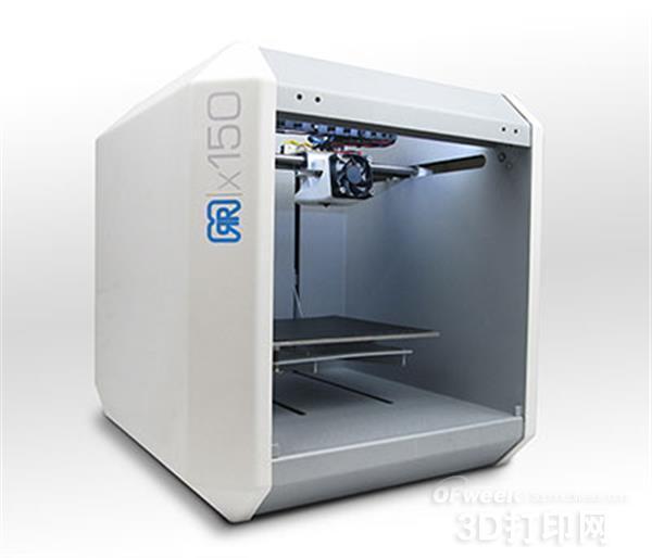 German RepRap推出新一代开源3D打印机X150
