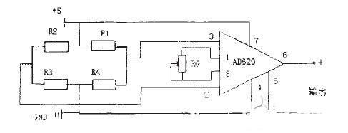 图5 传感器信号放大电路