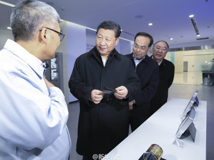 《亚博》习近平主席考察重庆京东方光电强调创新