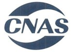 瑞丰光电LED检测实验室获CNAS认可