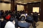 第三代半导体技术研讨会召开 前沿技术与产业发展的交汇
