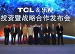 TCL与乐视合作 意在消化面板产能