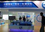 首届全球新能源汽车大会(广州)交易展开幕 这些企业不容忽视!