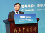 王传福解读新能源汽车行业:新能源汽车未来三年将翻倍增长
