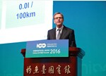中国电动车产业 大众助力发展未来
