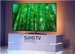 【直击CES】三星发布88吋无边框SUHD量子点电视
