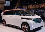 电动汽车的未来?2016 CES电动汽车新科技汇总(图)