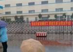 触控面板产业竞争激烈 介面湖南厂停工卖厂