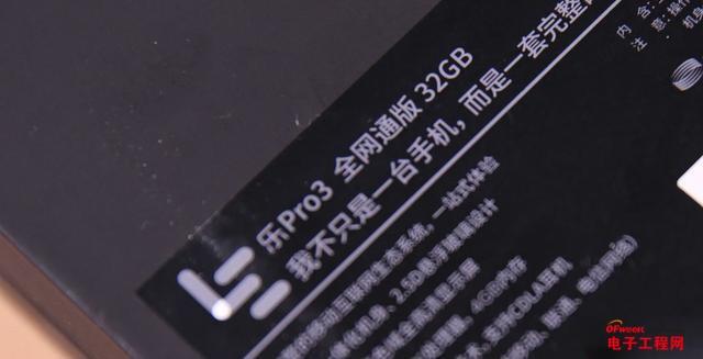 乐Pro 3和乐Max 2对比评测:性价比伯仲之间 全面对标小米5/5s