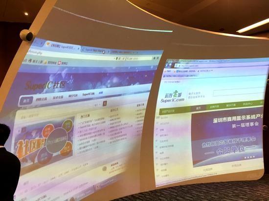芯智控股在港交所正式挂牌上市 电商战略未来可期