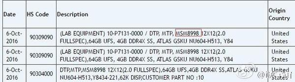10nm制程+8核心 高通骁龙下一代旗舰处理器已在路上
