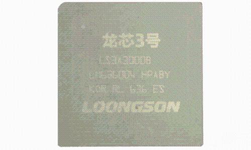 龙芯3A3000流片成功:主频超1.5GHz
