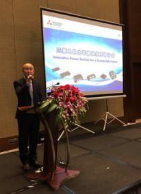 2016三菱电机功率模块技术研讨会顺利举行