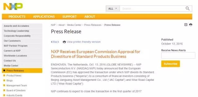 欧盟和美国正式批准NXP出售产品线给中国资本