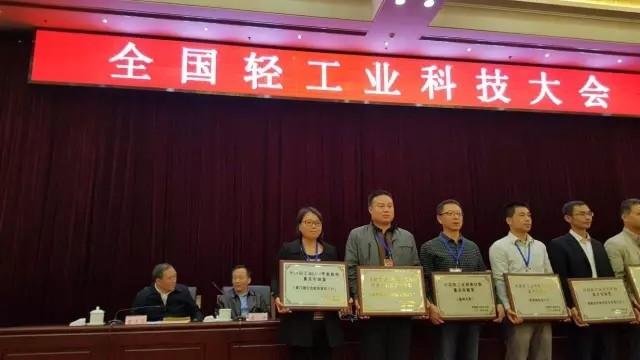 全国轻工业科技大会在京召开 七家照明企业单位荣获表彰