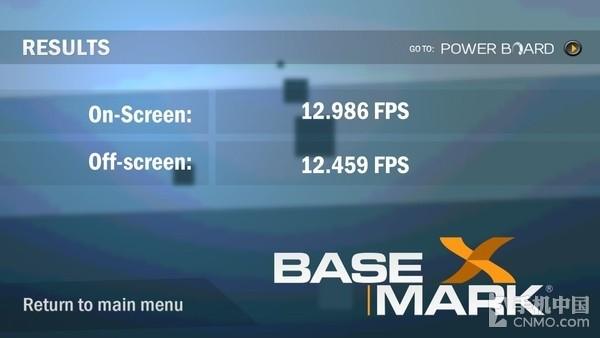 实测分析骁龙625:一款奇特的处理器