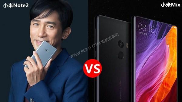 小米Note 2和小米Mix对比:硬件差别不大 曲面屏/全面屏谁更有魅力?