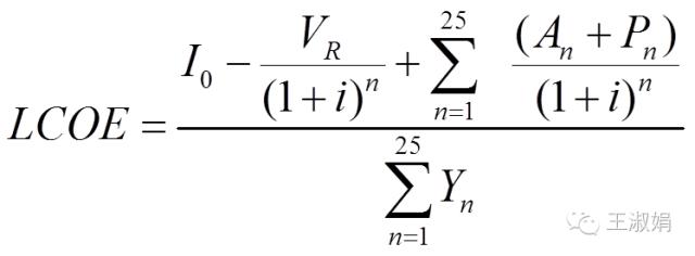 复杂电路公式手写