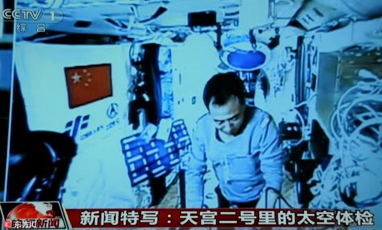 我国首次天地远程医疗会诊验证取得成功