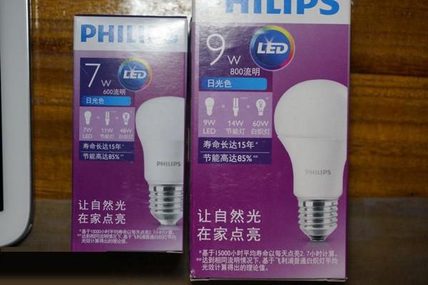 飞利浦新款LED灯泡评测:与美的相比,优势体现在哪?