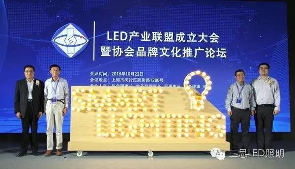 智享照明,家倍精彩 上海三思发布智能家居照明套装